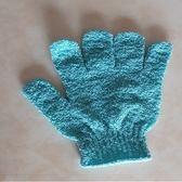 2入沐浴手套(藍色)