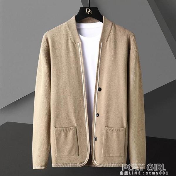秋季薄款潮流百搭男士針織開衫韓版修身外穿毛衣純色春秋學生外套 秋季新品