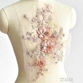 刺繡燙鑽釘珠蕾絲花片手工diy貼花邊服裝補丁裝飾花朵粉 艾維朵