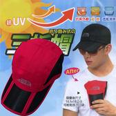 透氣三折帽(1入) / 防曬遮陽帽 / 口袋帽 / 鴨舌帽 / 休閒帽 / 網格帽 / 棒球帽 / 折疊帽