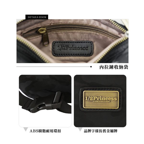1/2princess高磅防潑水尼龍休閒二用斜側胸包腰包-4色[A2781]