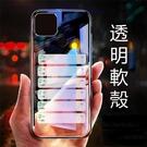 Realme Narzo 30A 手機殼 透明保護殼 TPU保護軟套 透明軟殼 軟硅膠 防摔防撞 軟殼 ins