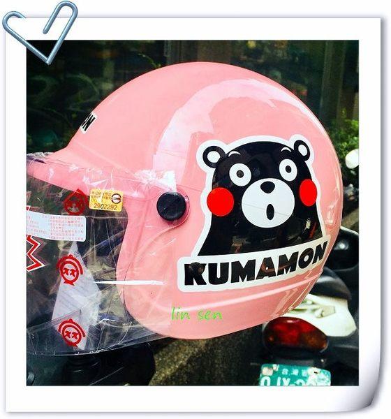 卡通安全帽,兒童安全帽,K857,熊本熊/#1粉