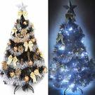 【摩達客 】台灣製6尺(180cm)特級黑色松針葉聖誕樹 (金銀系配件+100燈LED燈白光2串)(附控制器跳機)