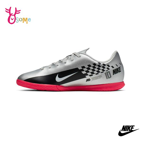 NIKE足球鞋 童足球鞋JR MERCURIAL VAPOR 13社團學生足球鞋 室內足球鞋 P7169#銀色◆OSOME奧森鞋業