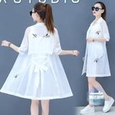 防曬衣 很仙的防曬開衫夏季薄款森女外套防曬衣服女2019新款網紅仙女洋氣 1色S-3XL