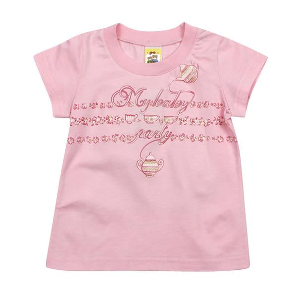 【愛的世界】純棉圓領午茶時光短袖上衣/4歲-台灣製-n4 ★春夏上著