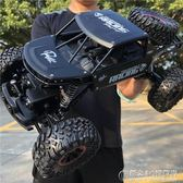 超大越野四驅車充電動無線遙控汽車男孩高速大腳攀爬賽車兒童玩具 概念3C旗艦店