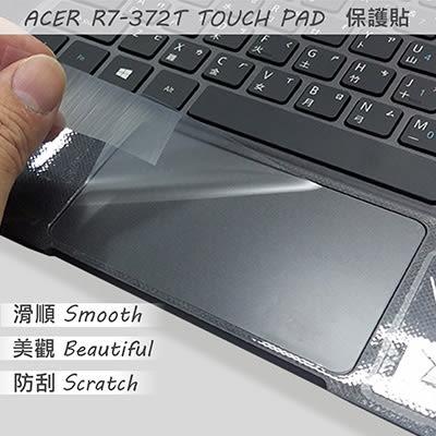 【Ezstick】ACER R13 R7-372 系列專用 TOUCH PAD 抗刮保護貼