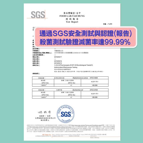 《現貨》次氯酸水 抗菌噴霧50ml SGS認證 抗菌99防護液 小氯瓶 【美日多多】