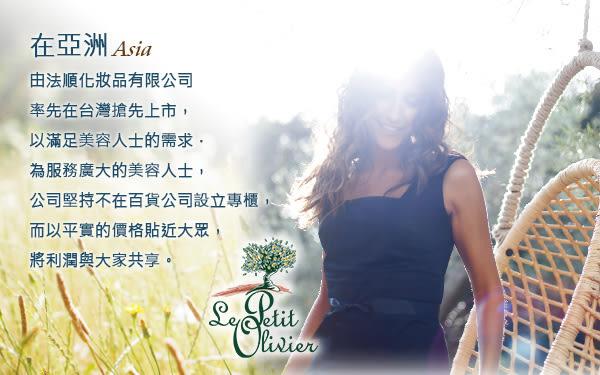 【法國小橄欖樹】草本免沖洗造型護髮乳-乾性受損髮質(200ml)