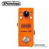 Dunlop M290 迷你水聲效果器 原廠公司貨【Phase 95/MXR】