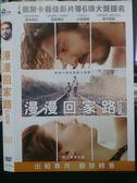 挖寶二手片-O11-016-正版DVD*電影【漫漫回家路】-戴夫帕托*妮可基嫚
