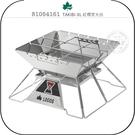 《飛翔無線3C》LOGOS 81064161 TAKIBI-XL 紅標焚火台│公司貨│戶外露營 郊外野餐 不鏽鋼