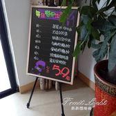 展示架 升降支架立式大小黑板店鋪餐廳宣傳海報KT展架廣告展示牌寫字畫板 果果輕時尚 igo