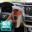 保溫咖啡杯 304不銹鋼車載杯馬克杯大容量水杯保溫保冷冰霸杯雙層咖啡杯子