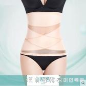 腰封女塑身衣塑形神器束腰夏天美體超薄款束縛束腹 漾美眉韓衣