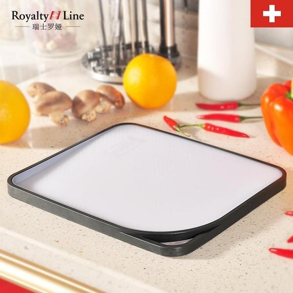 小砧板Royalty line瑞士羅婭菜板砧板家用水果嬰兒輔食案板小宿舍切菜板 衣間迷你屋