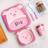創意竹纖維兒童餐具吃飯餐盤分隔格嬰兒飯碗寶寶輔食碗叉勺子套裝 『米菲良品』