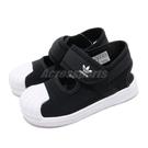 adidas 涼鞋 Superstar 360 Sandal I 黑 白 童鞋 小童鞋 包頭 運動涼鞋 【ACS】 EG5711