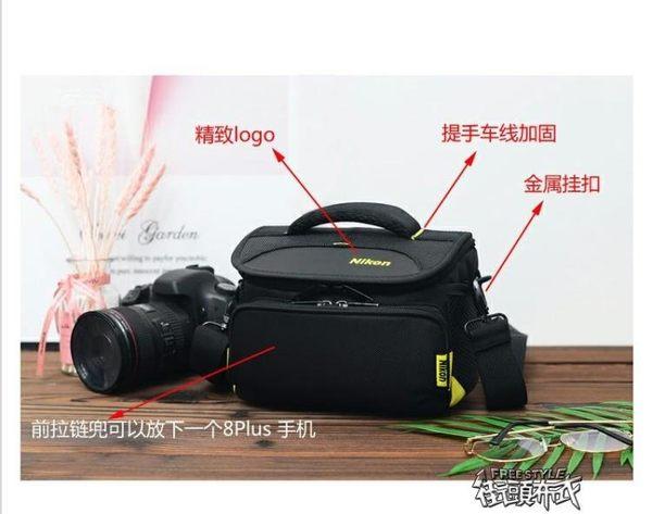尼康相機包 z6 z7微單便攜單肩包 P900s P1000長焦機防水攝影背包  街頭布衣