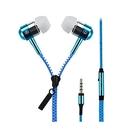 線控重低音 拉鍊耳機 拉鍊式金屬頭重低音耳機 線控+麥克風 耳塞式 魔聲立體音 T-02