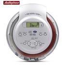 全新 美國Audiologic 便攜式 CD機 隨身聽 CD播放機 支持英語光盤 星河光年