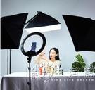 225瓦網紅直播燈光補光燈主播用美顏嫩膚LED柔光燈箱攝影燈室內 小時光生活館