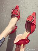 高跟鞋 高跟鞋夏女韓版百搭中空尖頭小清新仙女少女粗跟單鞋 樂芙美鞋