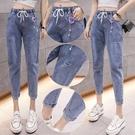 鬆緊腰老爹蘿卜牛仔褲女夏季薄款寬鬆顯瘦彈力哈倫八分褲2021新款 果果輕時尚