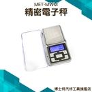 廚房秤 料理秤 烘焙磅秤 計量器具 磅秤 桌秤 計數秤 重量輕盈 非供交易使用 攜帶方便