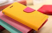 撞色支架皮套 HTC Desire 826 /三星 Galaxy  note3/note4手機套 手機殼 手機皮套