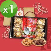 樂活e 棧春節伴手禮岩燒巧克力豆塔 共1 盒