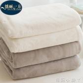 珊瑚絨毯子辦公室午睡冬季加厚保暖毛毯小被子單人法蘭絨床單蓋毯 蘿莉小腳丫 NMS