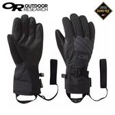 OR271553 GTX防水防風觸控保暖手套 (S-M) 女版 / 城市綠洲 (滑雪、防水手套、耐磨止滑、Gore-Tex)