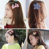 兒童發夾女童皇冠頭飾寶寶公主小發卡