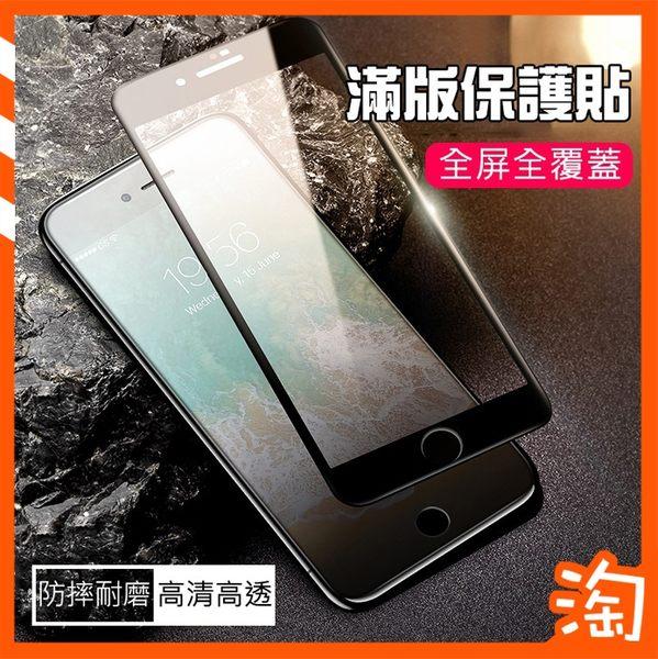 三星 S10 S10+ Plus S10e J3 J8 2018 J2 J7 Prime J3 Pro J7 PRO C9 Pro 滿版玻璃保護貼 螢幕保護貼玻璃貼
