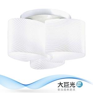 【大巨光】時尚風-E27 3燈吸頂燈-中(ME-2983)