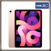 Apple iPad Air 10.9吋 256G WiFi 玫瑰金色 (MYFX2TA/A)