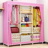 特賣簡易衣櫥布衣櫥鋼架加固加厚簡易衣櫥加粗鋼管防塵大號收納布衣櫥