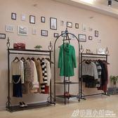 高檔服裝展示架復古服裝架落地式服裝店衣架展示架女裝店貨架鐵藝ATF 格蘭小舖