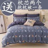 簡約床上用品四件套棉質三件套1.5/1.8/2.0m床包雙人被套單人