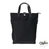 海思數位 -【OBIEN】手提肩背A4兩用包 (黑色) 真皮提把 可放A4夾 手提包 休閒包