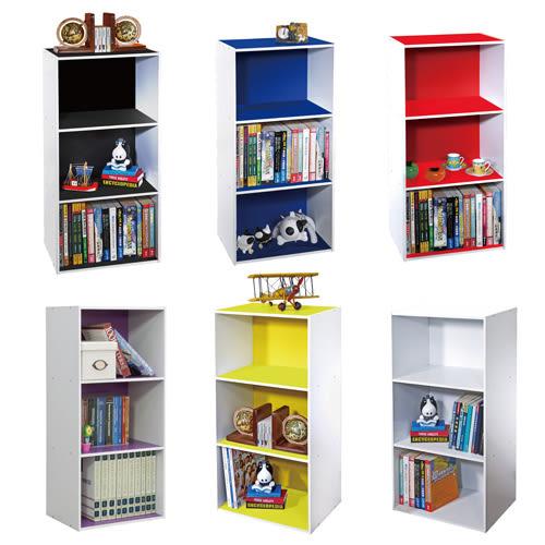【熱銷款】空櫃 收納【收納屋】多彩三格空櫃-六色可選&DIY組合傢俱