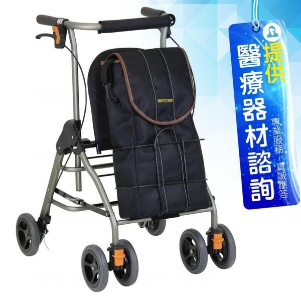 來而康 杏豐 tacaof 幸和 助行器 KWAW06 可搭載氧氣瓶助行器 助行器補助