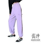 EASON SHOP(GW7478)實拍純色側邊大口袋鬆緊腰收腰束腳運動褲休閒褲女高腰長褲直筒褲九分褲睡褲棉褲