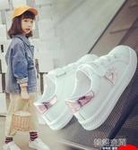 童鞋女童鞋小白鞋2020新款春秋休閒鞋子透氣網面春款運動鞋兒童鞋  韓語空間