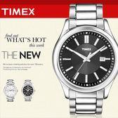 【人文行旅】TIMEX | 天美時 T2N779 INDIGLO 全面夜光指針錶
