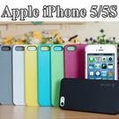 【清倉下殺】Apple iPhone 5/ 5S/ SE SGP磨砂手機殼/ 手機保護套/ 保護殼/ 硬殼/ 手機殼/ 背蓋/ 背殼