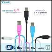 ~Xmart Micro USB 2M 200cm 傳輸線高速充電NOKIA Lumia